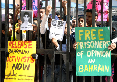 Demonstration for Bahraini political prisoners